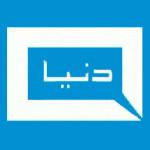 Watch Online Dunya TV Live Free