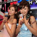Motorola Quench XT3 announced for Taiwan Market | Motorola Quench XT3 Specs Review