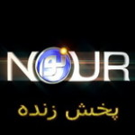 Watch Nour TV Live Online