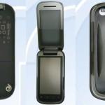 Motorola XT806 |Motorola XT806 android flip handset for China Telecom
