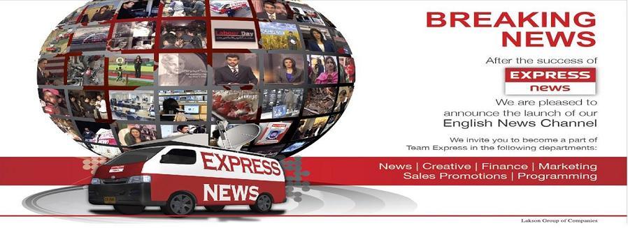 zahipedia_2_express-news-tv-channel