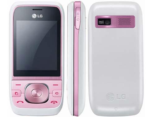 lg gu285 mobile price in india