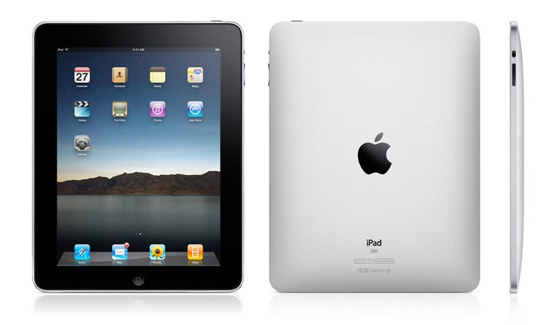 zahipedia-ipad-tablet